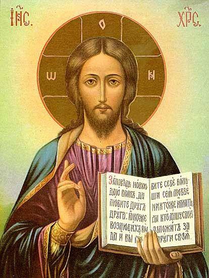 Christ-mudra